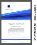 cover design annual report ... | Shutterstock .eps vector #508283086