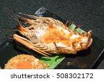 selective focus  roasted big... | Shutterstock . vector #508302172