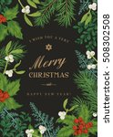 greeting christmas card in... | Shutterstock .eps vector #508302508