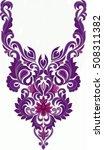hungarian folk art | Shutterstock .eps vector #508311382