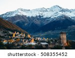 view of the svanetian towers... | Shutterstock . vector #508355452