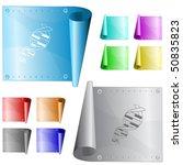 dna. vector metal surface. | Shutterstock .eps vector #50835823