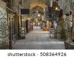 isfahan  iran   october 06 ... | Shutterstock . vector #508364926