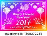 vector rainbow colors 2017 new...   Shutterstock .eps vector #508372258