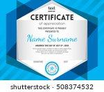modern certificate with blue... | Shutterstock .eps vector #508374532