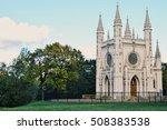 gothic chapel | Shutterstock . vector #508383538