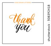 thank you text isolated on... | Shutterstock .eps vector #508392418