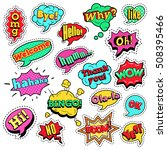 fashion badges  patches ... | Shutterstock .eps vector #508395466
