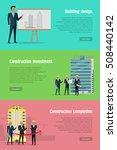 building design. construction... | Shutterstock .eps vector #508440142