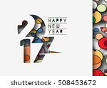 happy new year 2017   new year... | Shutterstock .eps vector #508453672
