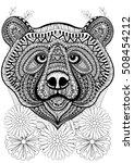 zentangle stylized bear face on ... | Shutterstock . vector #508454212