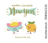 chinese new year design. cute... | Shutterstock .eps vector #508462132