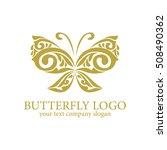 butterfly logo | Shutterstock .eps vector #508490362