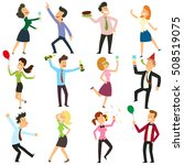 funny business people dancing... | Shutterstock .eps vector #508519075