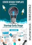 startup landing webpage or... | Shutterstock . vector #508520062