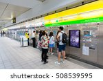 taipei   may 5   tourists and... | Shutterstock . vector #508539595