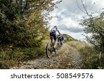 group of cyclists on sports... | Shutterstock . vector #508549576