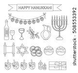 hanukkah set  with menorah ... | Shutterstock .eps vector #508553392