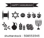 hanukkah set black silhouette... | Shutterstock .eps vector #508553545