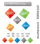 set of glossy price tags.... | Shutterstock .eps vector #50856163