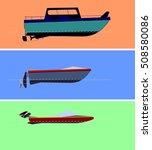 set of  ships | Shutterstock .eps vector #508580086