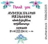 alphabet  hand print  letters ...   Shutterstock .eps vector #508620205