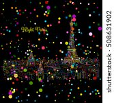 night paris cityscape with... | Shutterstock .eps vector #508631902