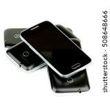 corner stack of black... | Shutterstock . vector #508648666