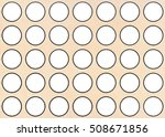 watercolor beige circles... | Shutterstock . vector #508671856