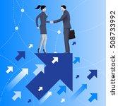 mutual benefit business concept.... | Shutterstock .eps vector #508733992