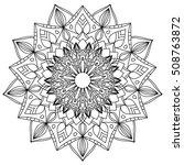 outline mandala. decorative... | Shutterstock .eps vector #508763872