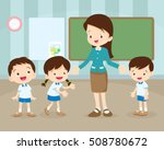 classroom with teacher and... | Shutterstock .eps vector #508780672