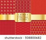 chinese new year pattern 2017... | Shutterstock .eps vector #508800682