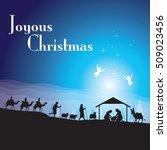 christmas nativity scene | Shutterstock .eps vector #509023456