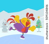 rooster bird skate on skating... | Shutterstock .eps vector #509104846