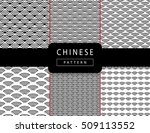 chinese ornamental pattern.... | Shutterstock .eps vector #509113552