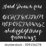 vector hand drawn calligraphic... | Shutterstock .eps vector #509156278