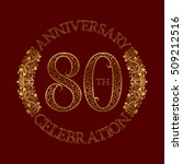 80th anniversary celebration... | Shutterstock .eps vector #509212516