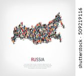 people map country russia vector | Shutterstock .eps vector #509219116