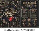 christmas restaurant brochure ... | Shutterstock .eps vector #509230882