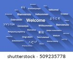 white welcome phrase in... | Shutterstock . vector #509235778