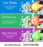 car wash. a set of banners for... | Shutterstock .eps vector #509248588