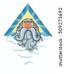 portrait of god in his heavenly ...   Shutterstock .eps vector #509273692