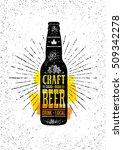 local craft beer creative...   Shutterstock .eps vector #509342278