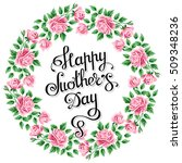 mothers day card with roses and ... | Shutterstock . vector #509348236