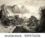 Chinese Mountain Landscape Wit...