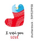 christmas vector card with love ... | Shutterstock .eps vector #509529958