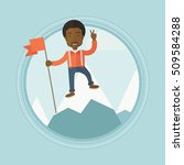 happy young african american...   Shutterstock .eps vector #509584288