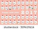 2017 new year card many bird... | Shutterstock .eps vector #509619616