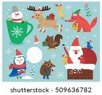christmas set. illustrations | Shutterstock .eps vector #509636782